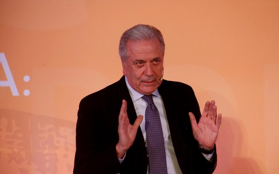 EU Migration Commissioner Dimitris Avramopoulos speaking at the 'Greece Forward' conference.