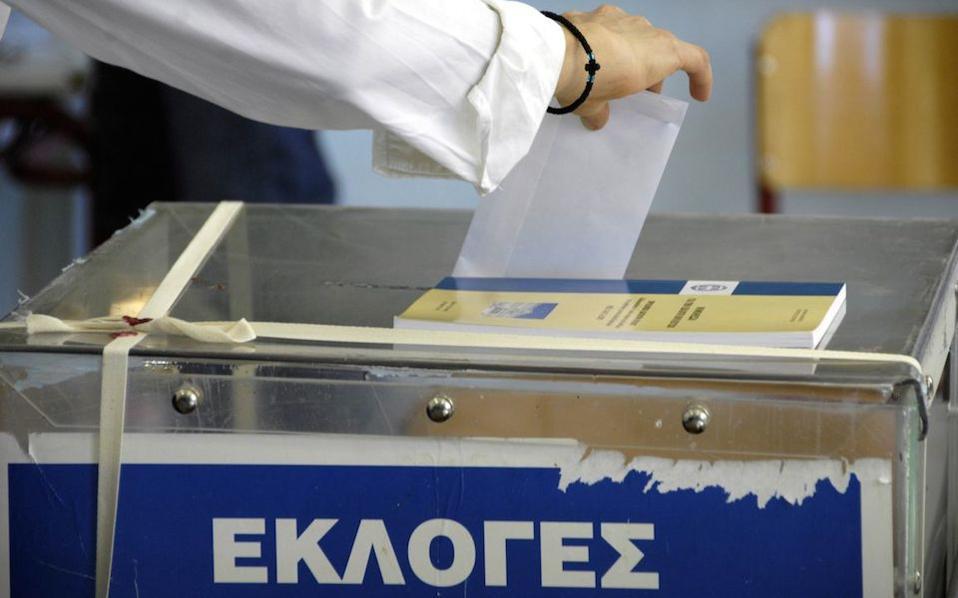ballot_box_web-thumb-large