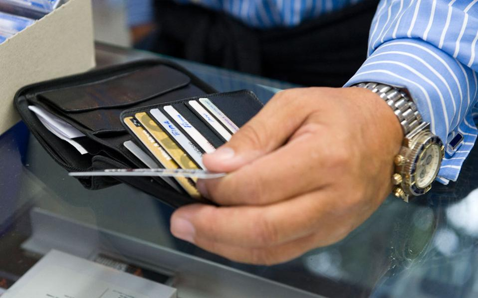 Paying taxes via credit cards has pros and cons business paying taxes via credit cards has pros and cons reheart Choice Image