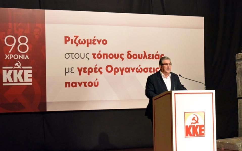 kke_speech