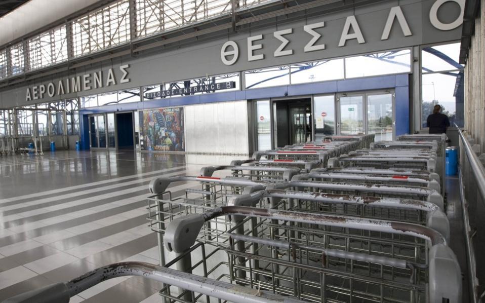 makedonia_airport_web