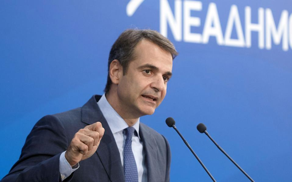 mitsotakis5--4-thumb-large