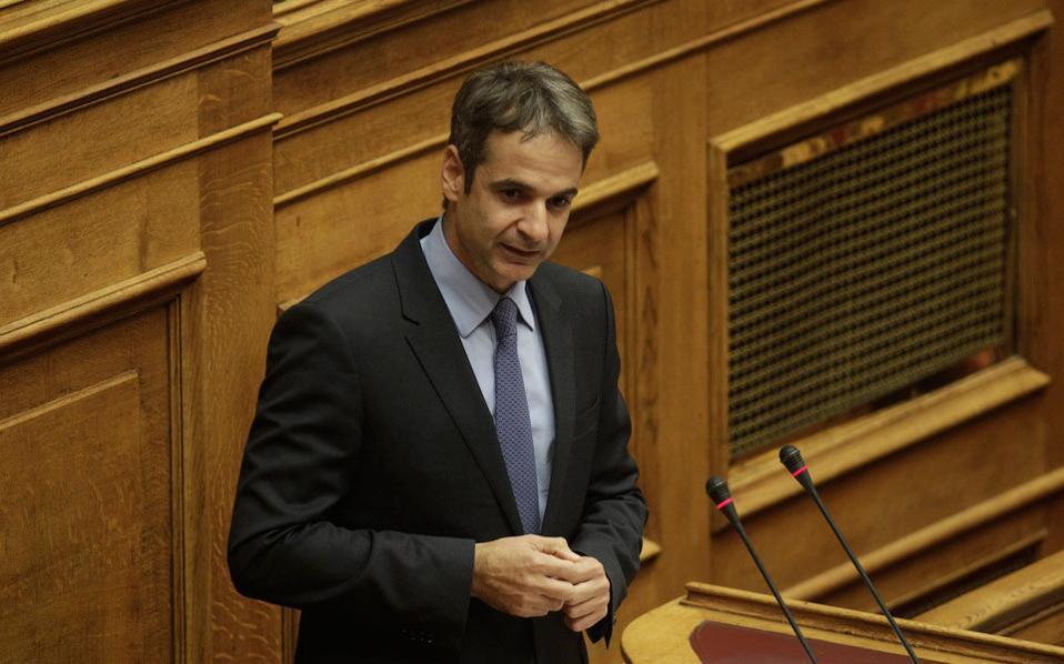 mitsotakis_parliament--2