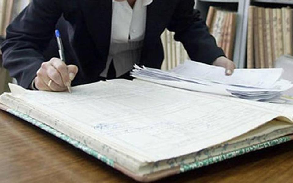 notaries