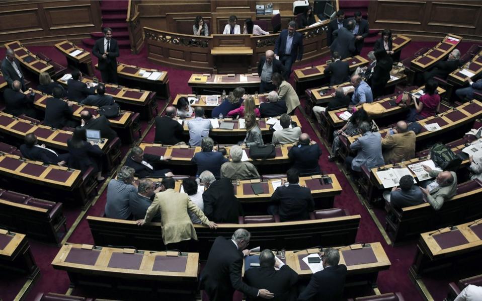parliament_close_web