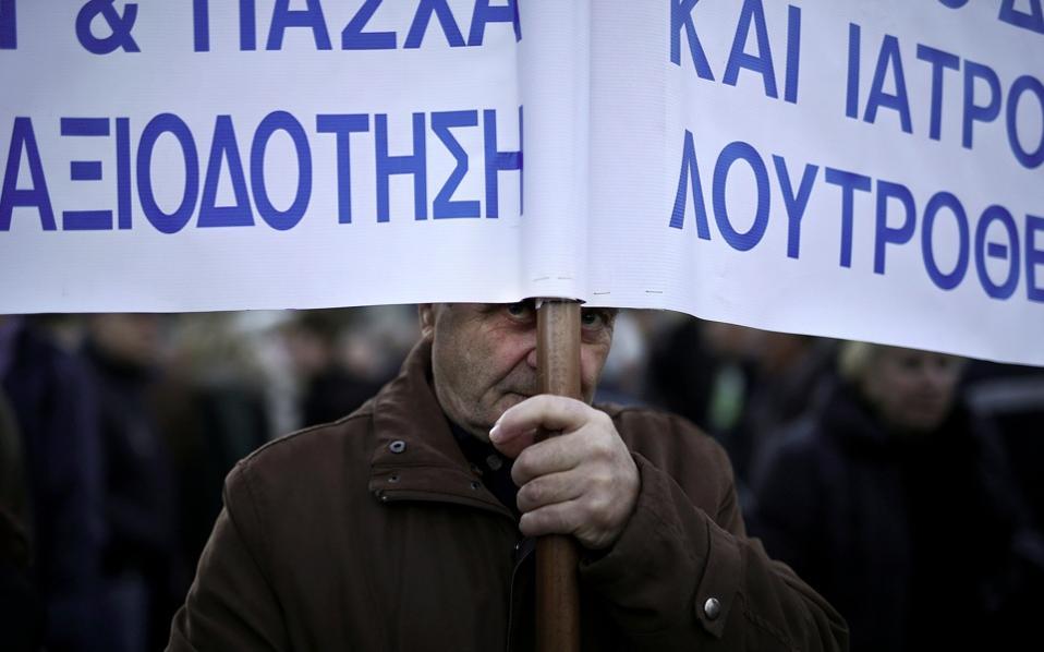 [Alkis Konstantinidis/Reuters]