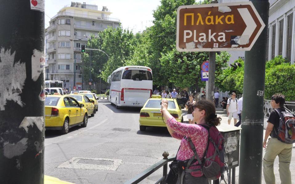 plaka_sign_web