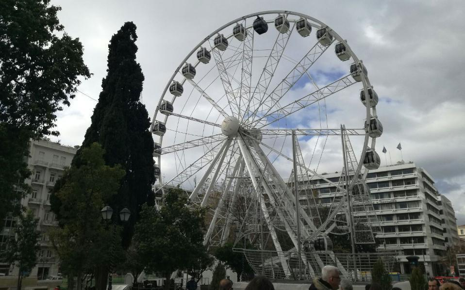Ferris wheel in Syntagma to be removed due to safety concerns   News