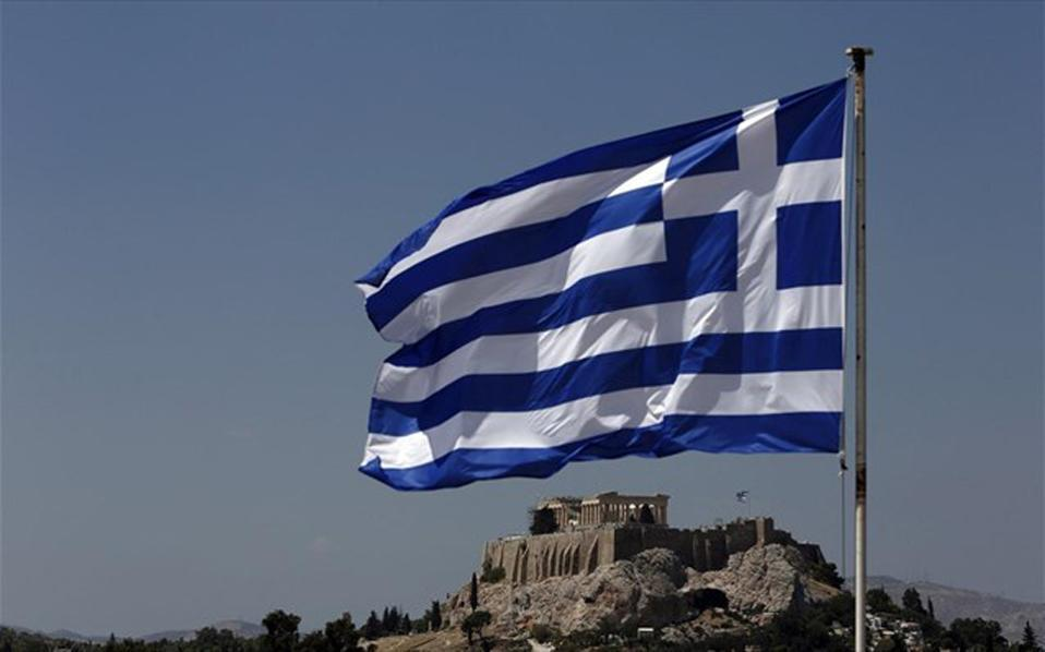 acropolis_flag