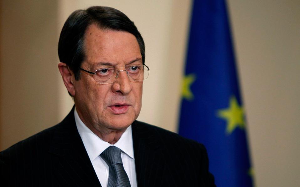Cyprus president Nicos Anastasiades.