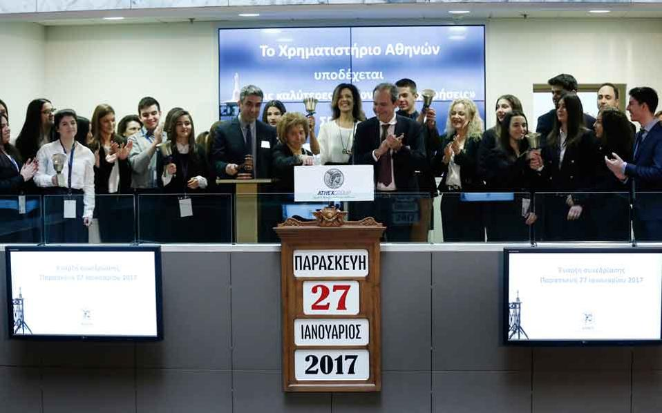 Students who received distinctions for their projects on innovation and entrepreneurship in the context of Junior Achievement Greece's 'Virtual Enterprise' program signaled the start of Friday's bourse session, along with Athens Exchange chief executive Sokratis Lazaridis (center-right).