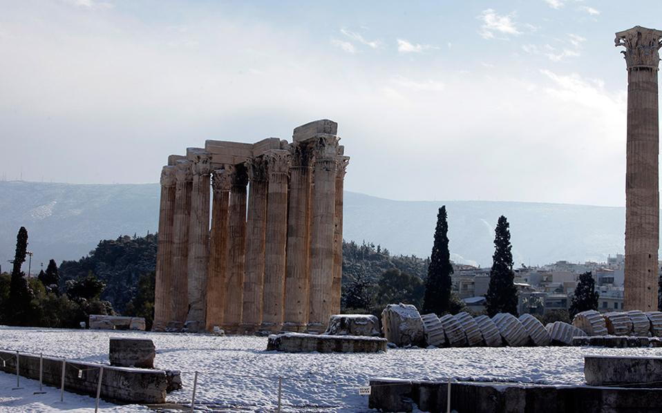 athina6