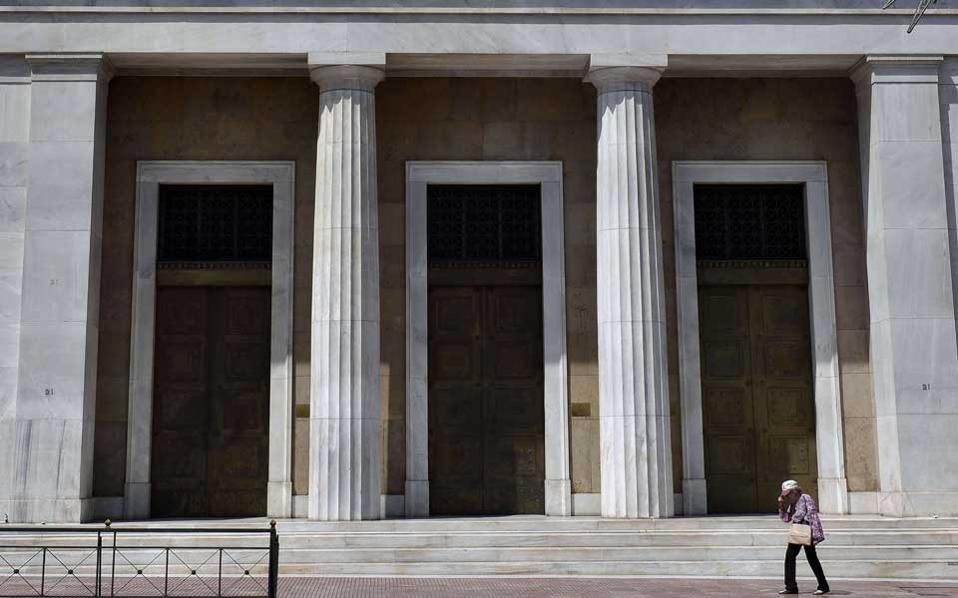 The Bank of Greece issues the licenses to bad-loan management companies.