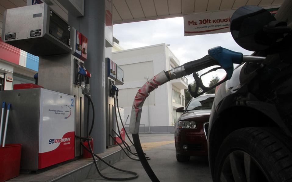 fuel_station_web