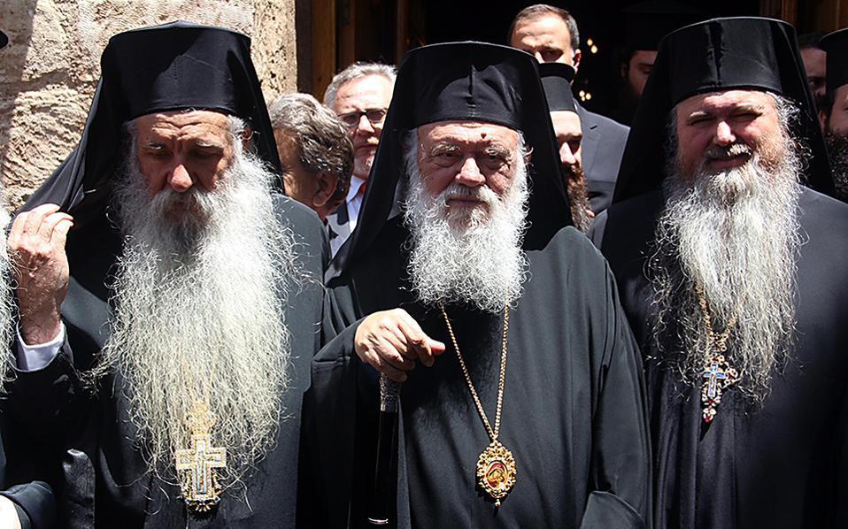 holy_synod