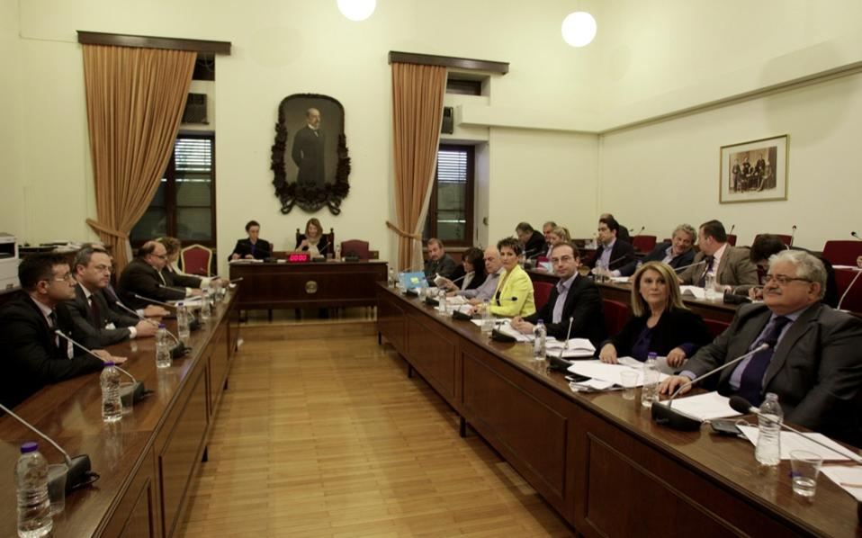 parliamentary_committee_web
