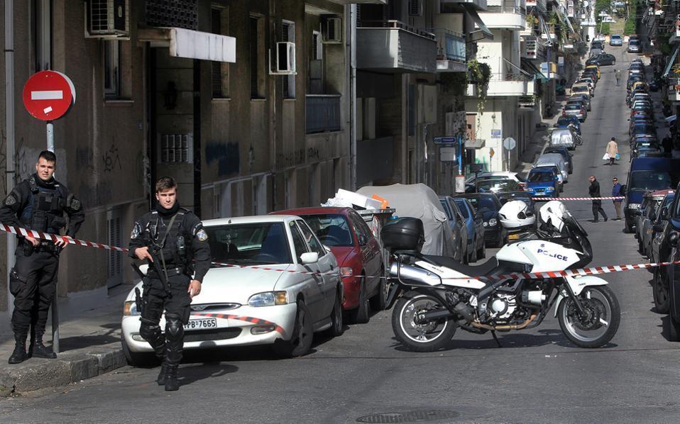 police-cordon