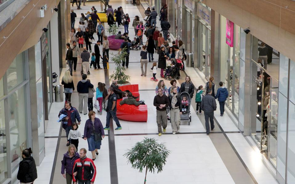 shopping_center_web
