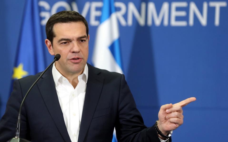 tsipras_serbia_web--2