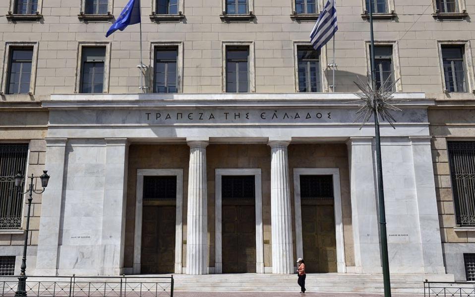 bank_of_greece1_web--3