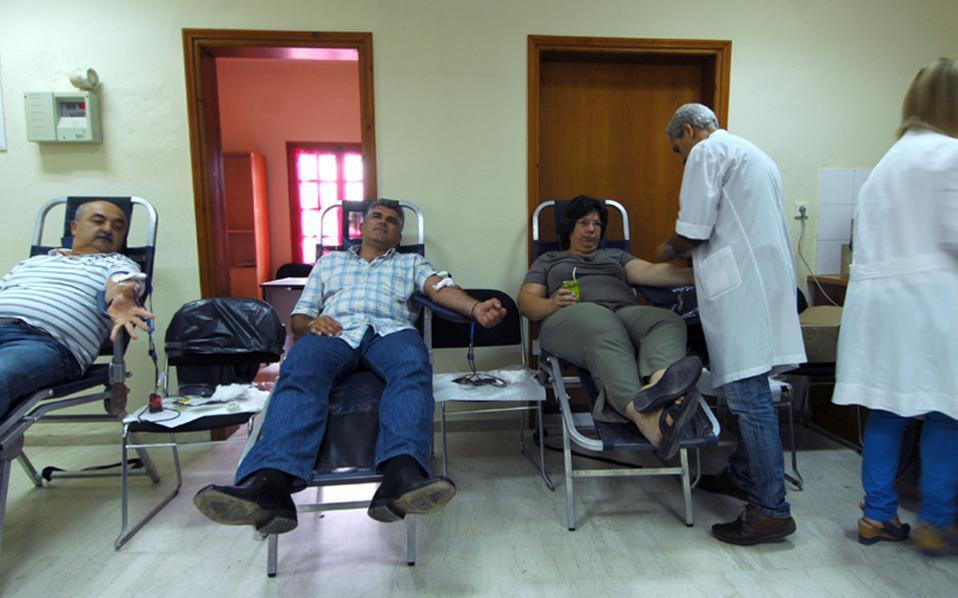blood_donation_web