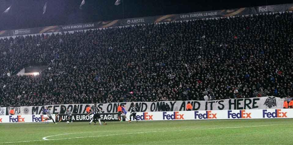 PAOK fans produced a political banner that may lead to a fine for their club.