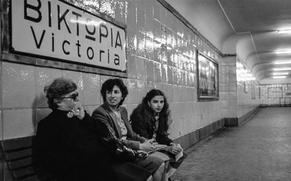 Victoria station, Athens, 1984.