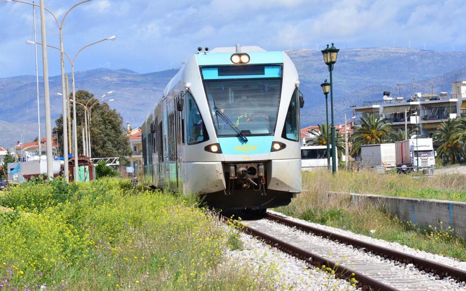 train_nafplio_web