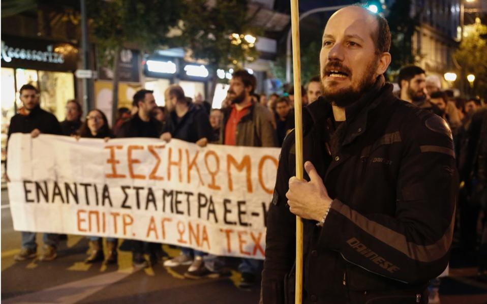 Self-employed professionals staged a rally in Athens on Tuesday, protesting increases in social security contributions pledged by Greece to creditors