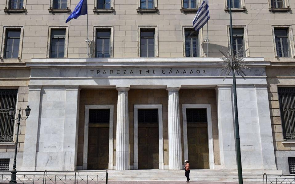 bank_of_greece1_web
