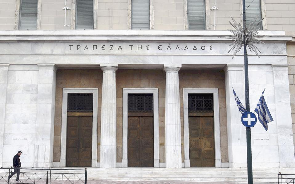central_bank_web