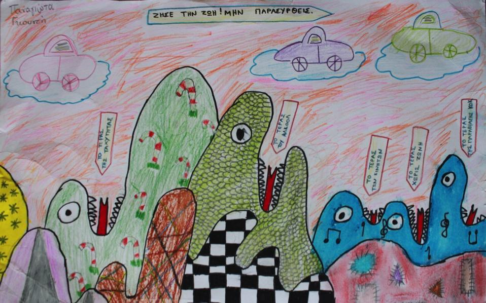 Kids' drawings are a medium that most moms and dads will take notice of.