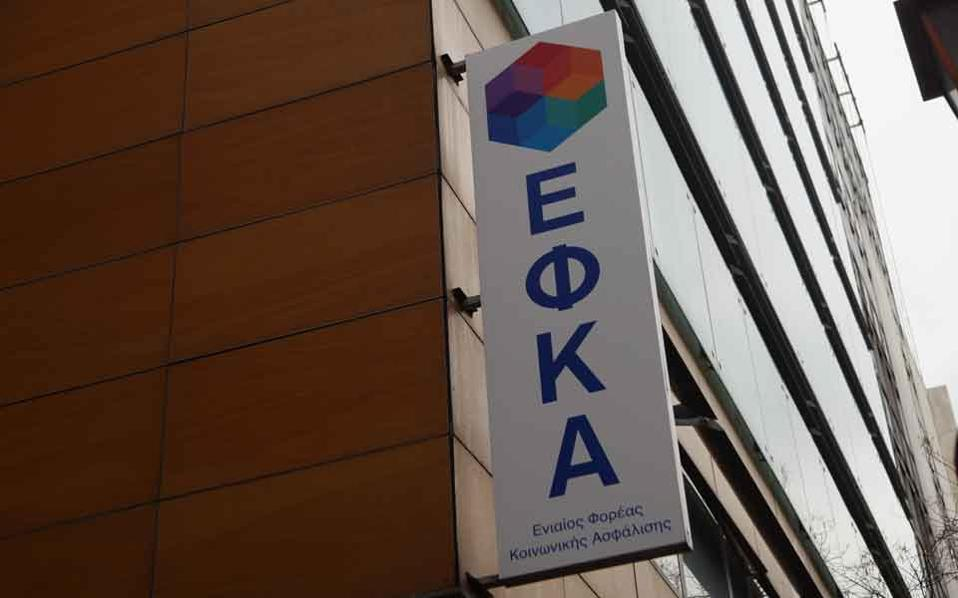 efka_3_web--2
