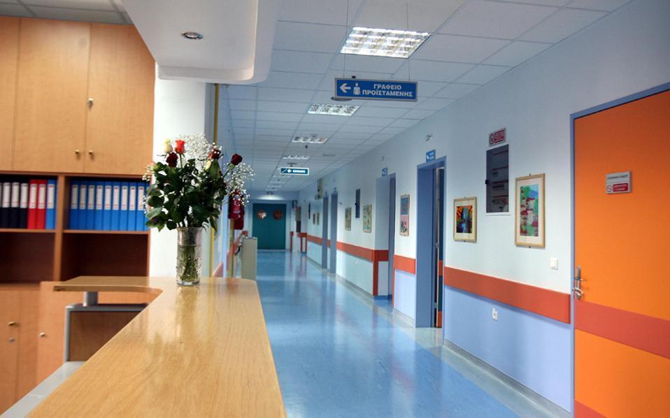 hospital_web--2