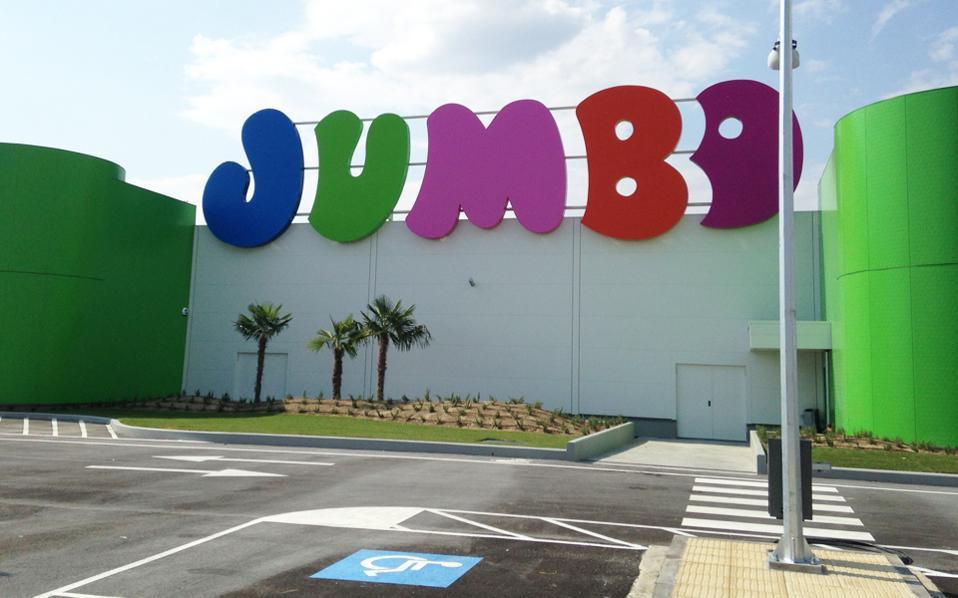 jumbo_web