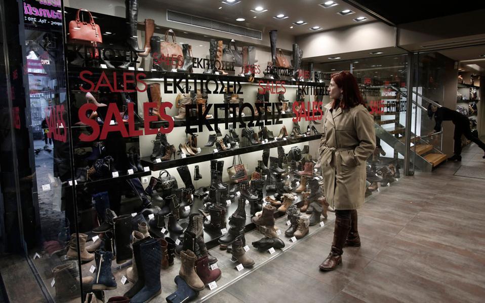 sales_shoes_web