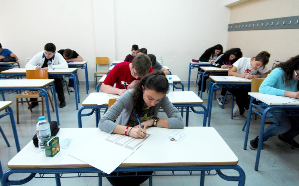 school_class_web