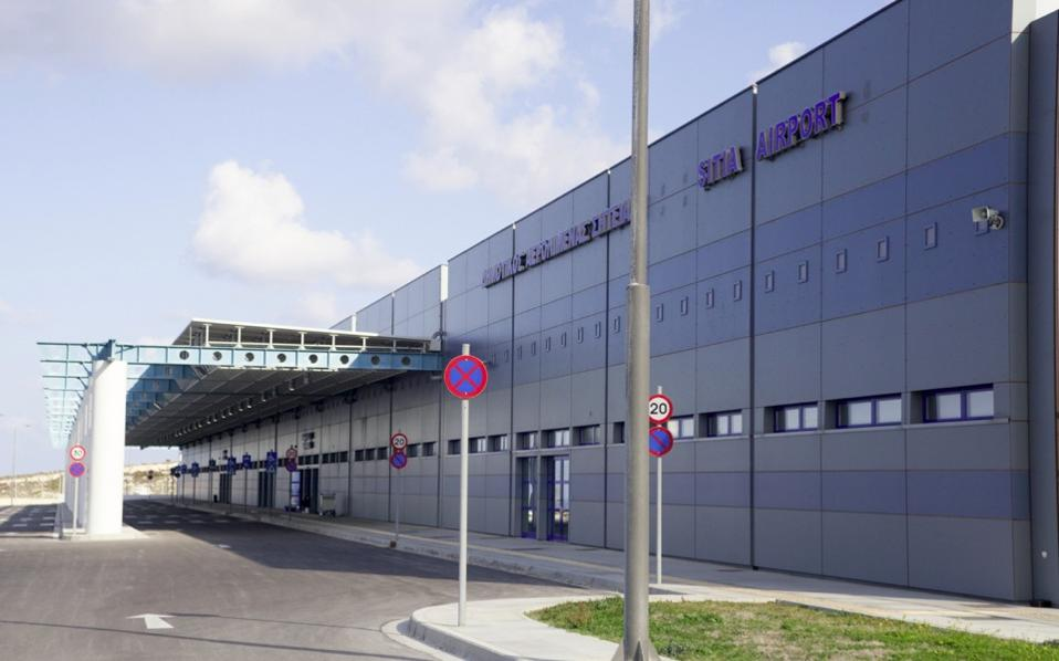 sitia_airport_web