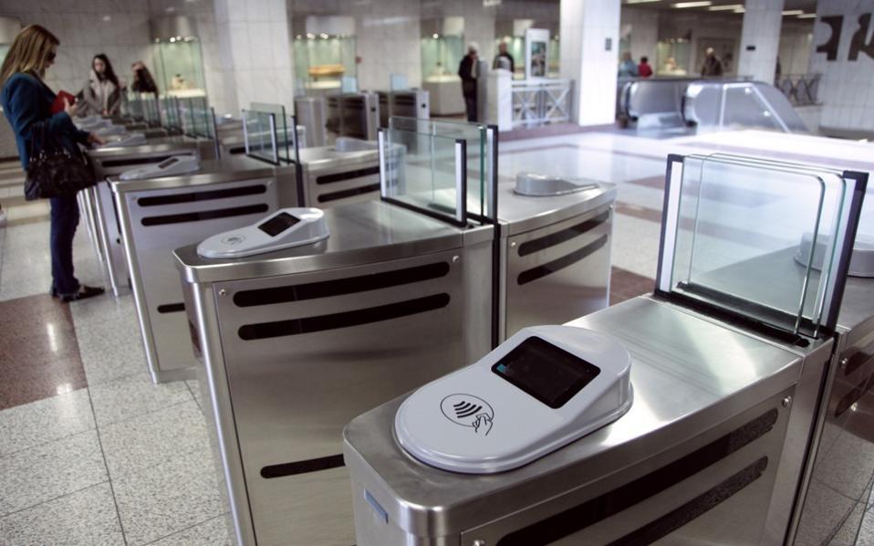 ticket_barrier