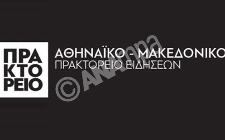 19-121425ana_logo
