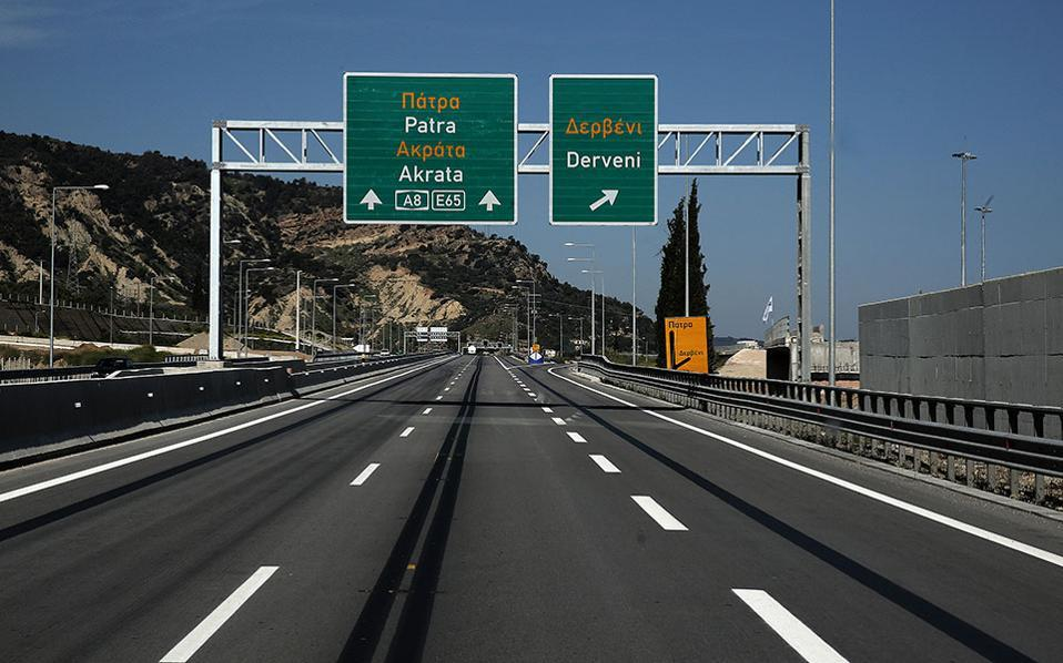 new corinth patra highway inaugurated by greek pm news