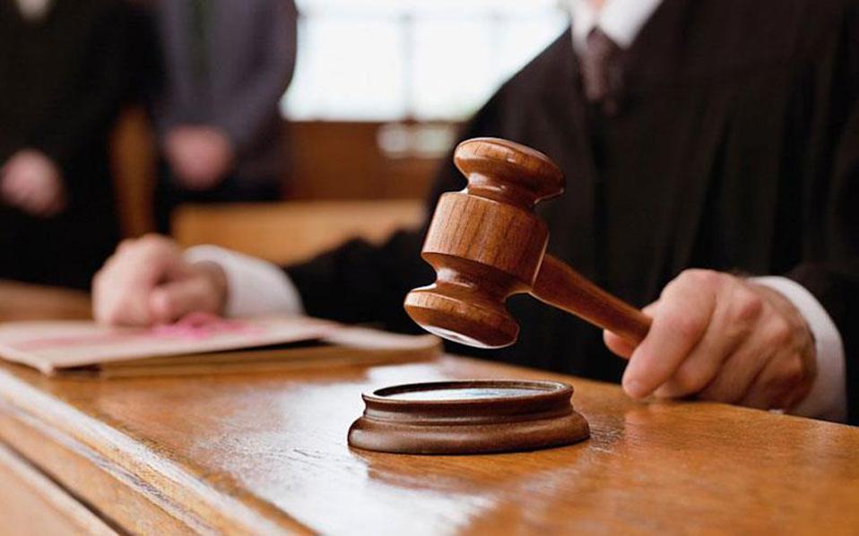 court-thumb-large