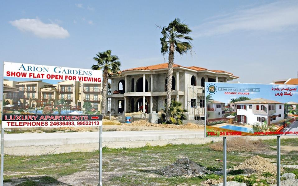 cyprus_construction