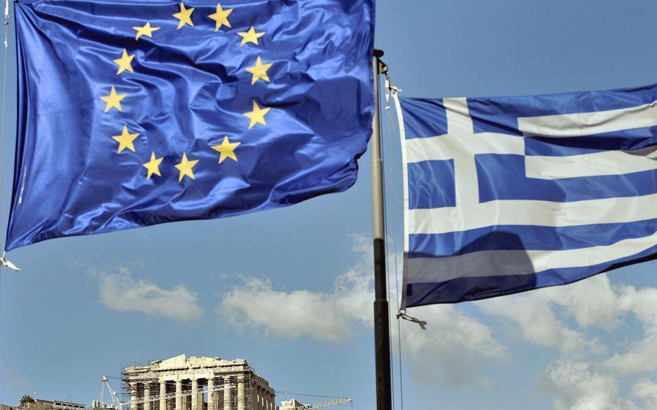 eu-greek-flagsjpg
