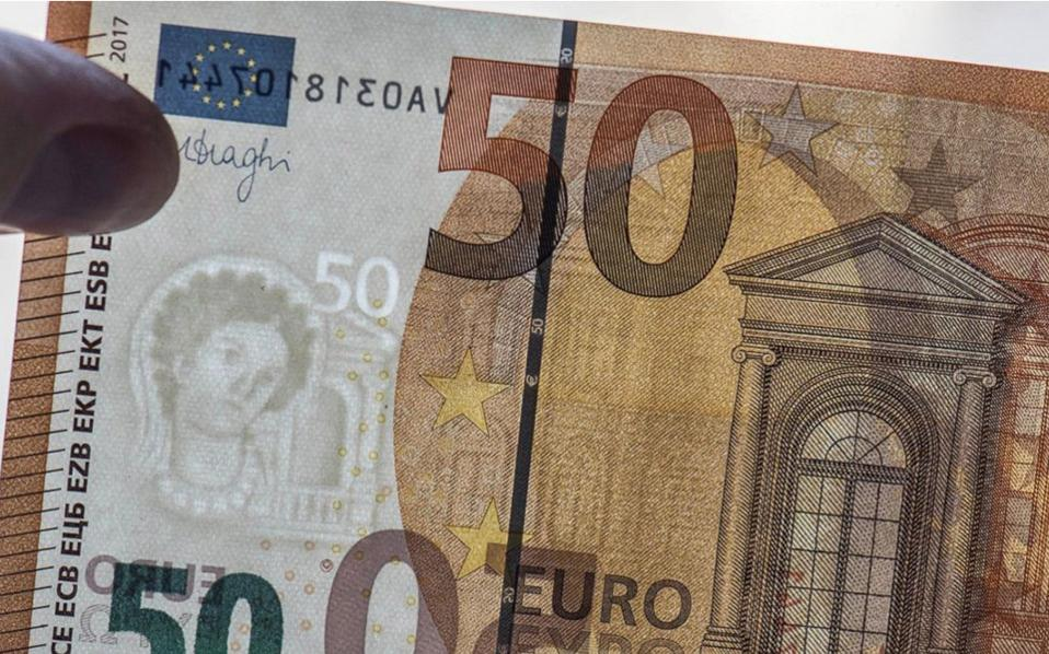 New 50 Euro Note Goes Into Circulation In Europe Business Ekathimerini Com
