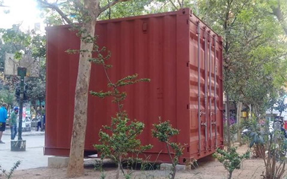 exarchia-containerjpg