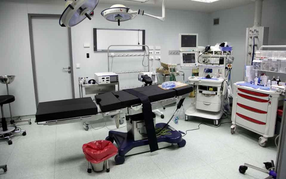 hospital_unit_web