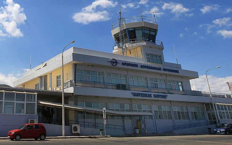 mytilini_airport_entrance_web