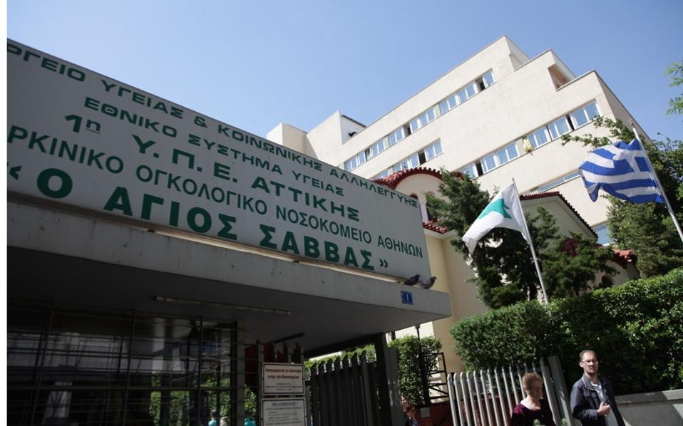 Probe launched into robbery at Aghios Savvas Hospital | News ...