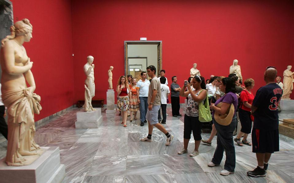 athens_museum_web